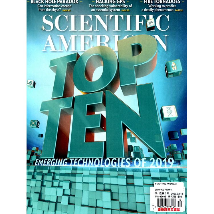 SCIENTIFIC AMERICAN 12月號_2019