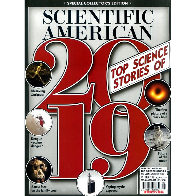 SCIENTIFIC AMERICAN_TOP SCIENCE STORIES OF`19 冬季號_2019-2020