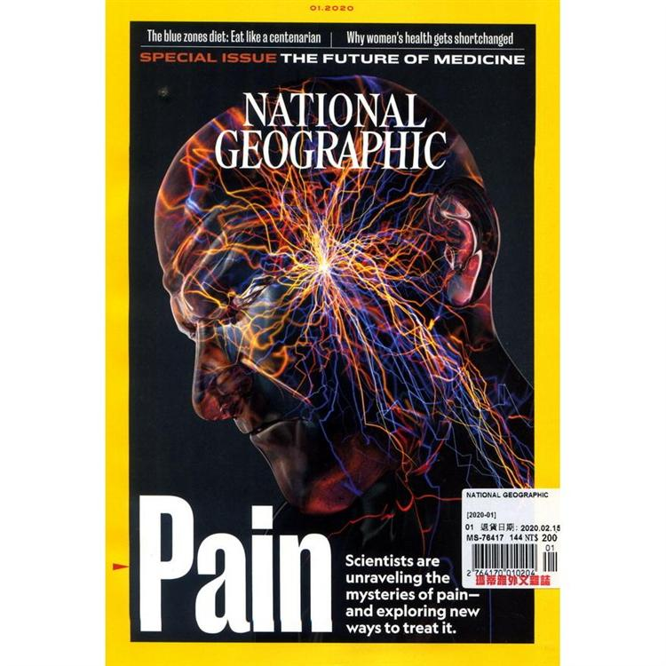 NATIONAL GEOGRAPHIC 1月號_2020