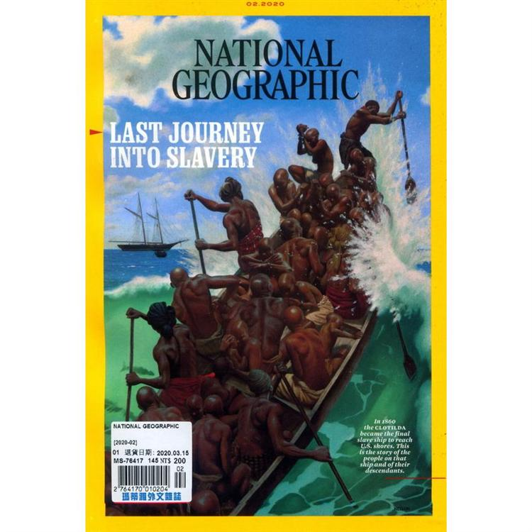 NATIONAL GEOGRAPHIC 2月號_2020