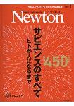 Newton牛頓 1月號2019