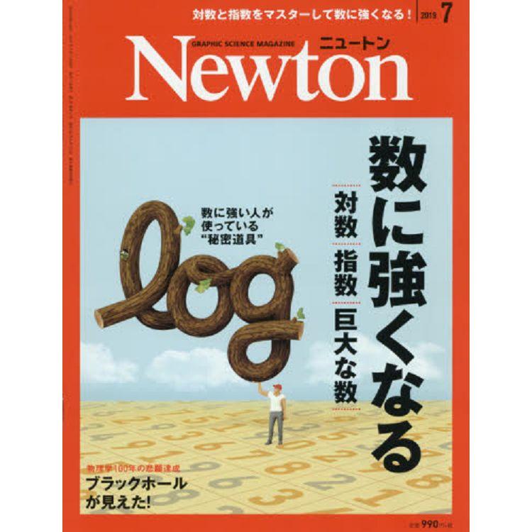 Newton牛頓 7月號2019附DELTARUNE CD