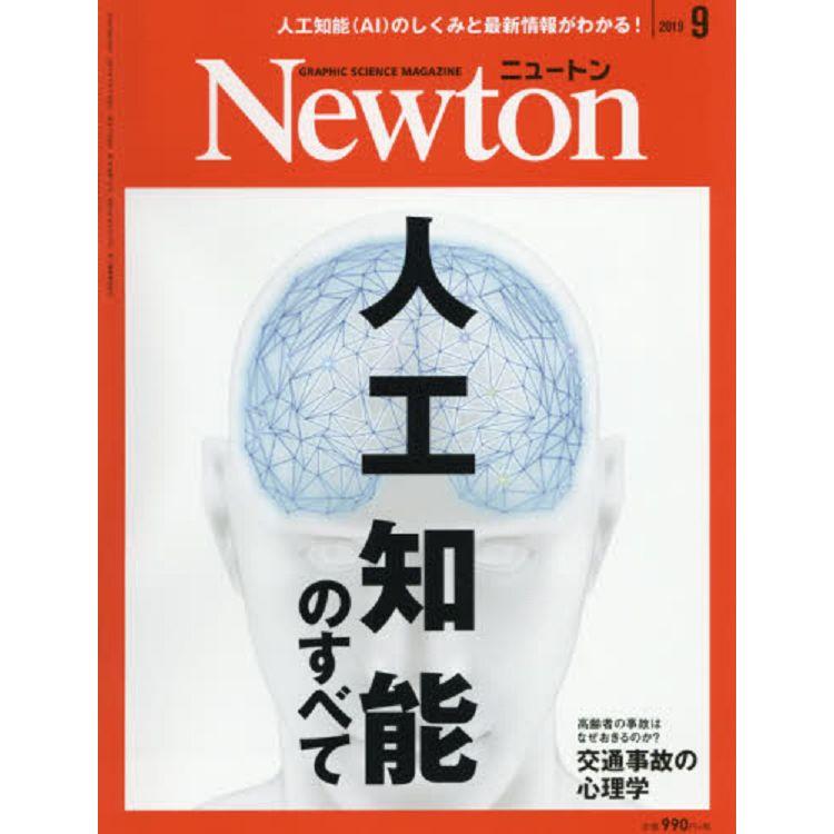 Newton牛頓 9月號2019