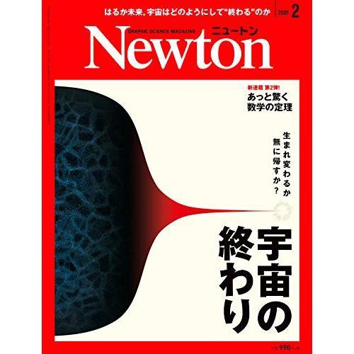 Newton牛頓 2月號2020