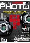 DIGI PHOTO 相機採購活用1-2月#59