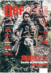 QRF MONTHLY 6月2017第20期