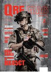 QRF MONTHLY 7月2017第21期