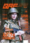 QRF MONTHLY 2月2018第28期