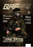 QRF MONTHLY 4月2018第30期