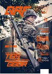 QRF MONTHLY 7月2018第33期