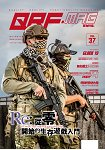 QRF MONTHLY 11月2018第37期