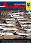 AIRWAY世界民航雜誌2月2019第259期