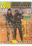 戰鬥王特刊:2019年軟硬式氣槍購買指南