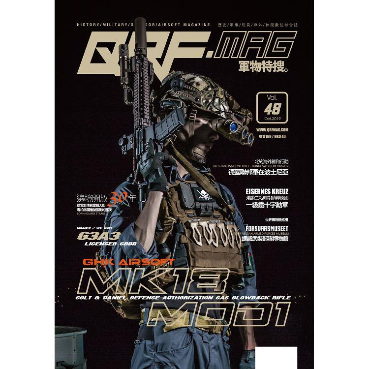 QRF MONTHLY 10月2019第48期