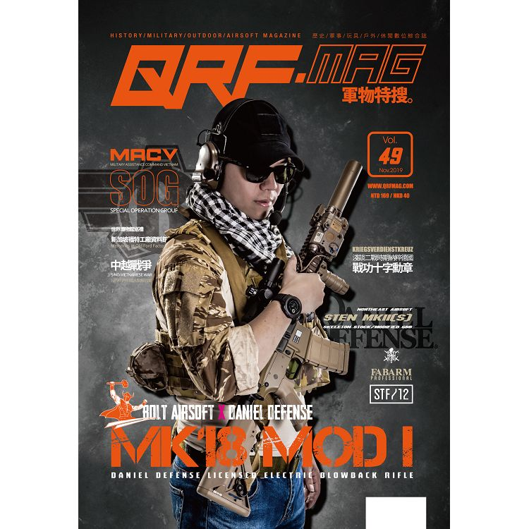 QRF MONTHLY 11月2019第49期