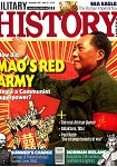 MILITARY HISTORY MONTHLY 12月2016年