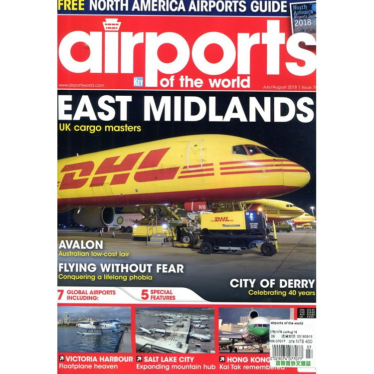 airports of the world 第78期 7-8月號 2018