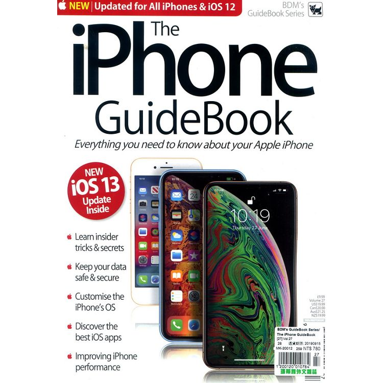 BDM`s GuideBook Series_ The iPhone GuideBook Vol.27