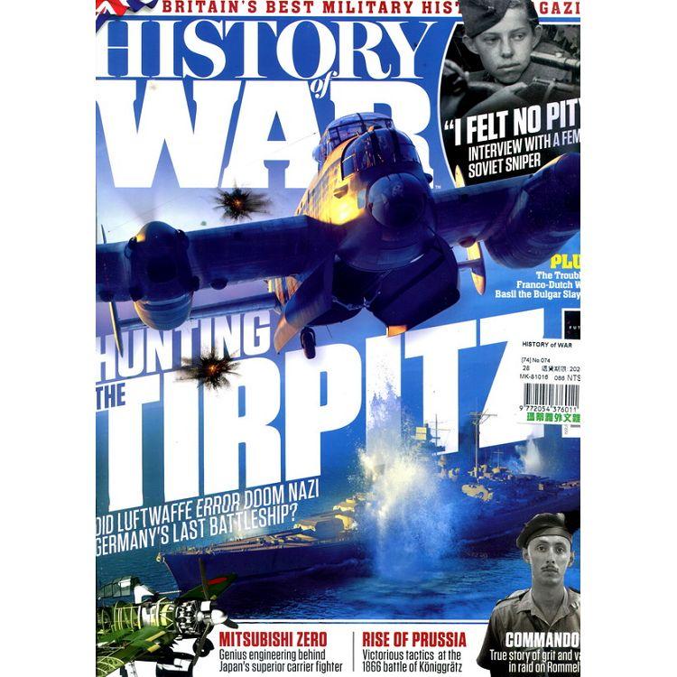 HISTORY of WAR 第74期