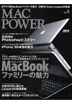 MACPOWER 4