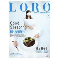 LORO Vol.6-都市生活與室內佈置搭配