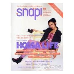 Snap! 膠捲相機賞玩誌 Vol.7