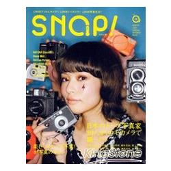 Snap!膠捲相機賞玩誌Vol.8