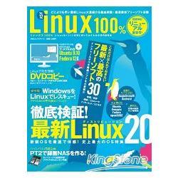 Linux 100% 12 附DVD
