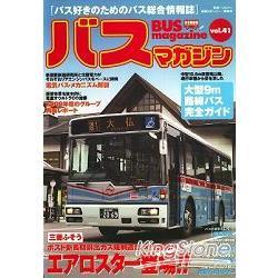 BUS magazine 41