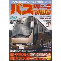 BUS magazine 42