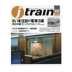 j train 1月號2018附年曆