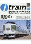 j train 4月號2019