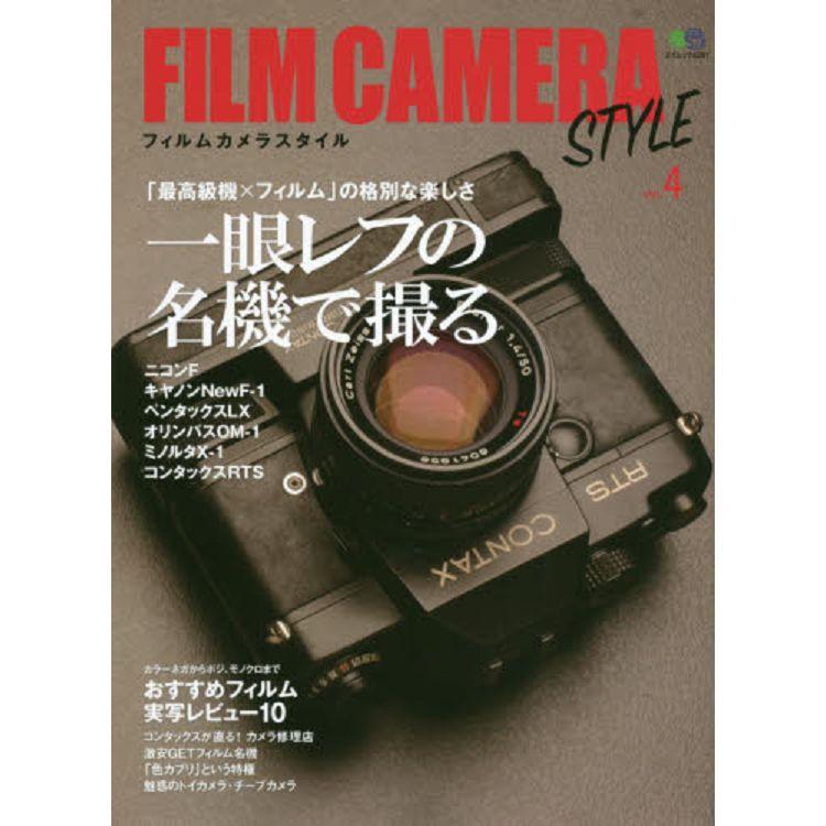 FILM CAMERA STYLE Vol.4