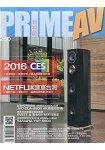 新視聽PRIME AV 2月2016第250期