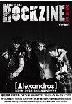 ROCKZINE搖滾誌2017第14期
