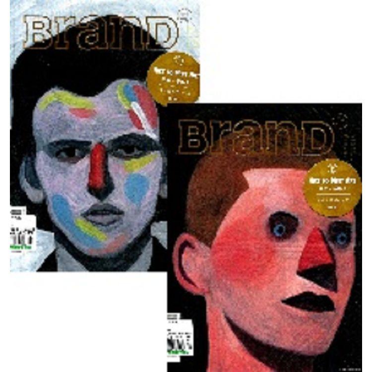 BranD (中文版) 第42期 (雙封面隨機出貨)