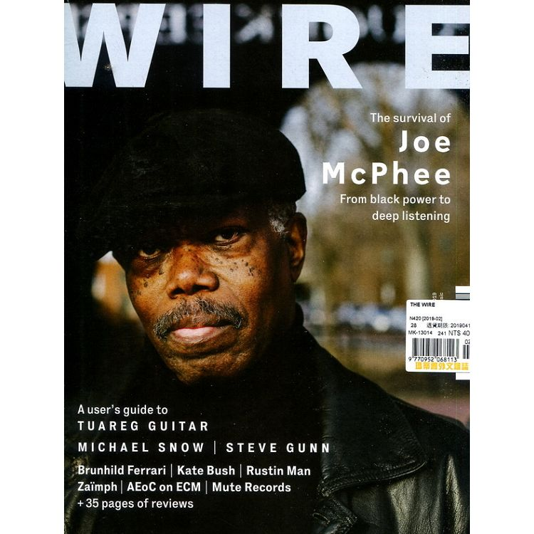 THE WIRE 第420期 2月號_2019