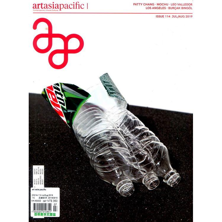 art asia pacific 第114期 7-8月號_2019