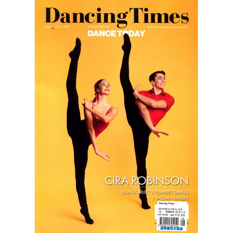 Dancing Times 8月號_2019