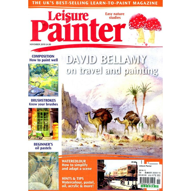 Leisure Painter 11月號_2019