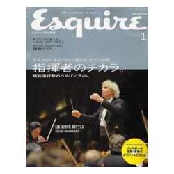 Esquire 日本版1月號2009