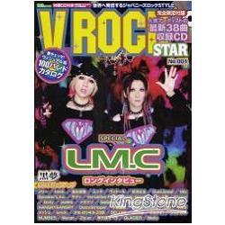V ROCK STAR 4