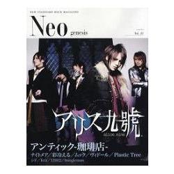 Neo Genesis 31