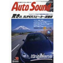 Auto Sound  Vol.70