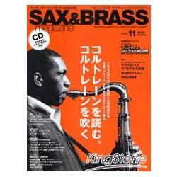 SAX&BRASS magazine Vol.11