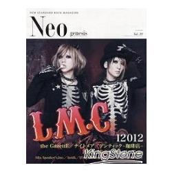 Neo Genesis Vol.39