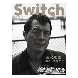 Switch 「矢澤永吉」特集  Vol.27  Nol.8