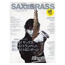 SAX&BRASS magazine Vol.8