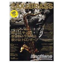 SAX&BRASS magazine Vol.9