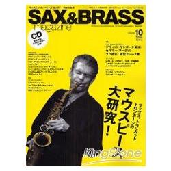 SAX&BRASS magazine Vol.10